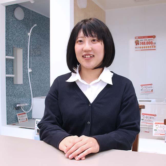 リフォームアドバイザー 西田朱里(にしだ あかり)
