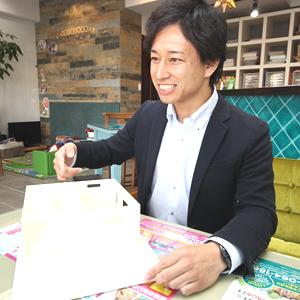 木田 幸宏